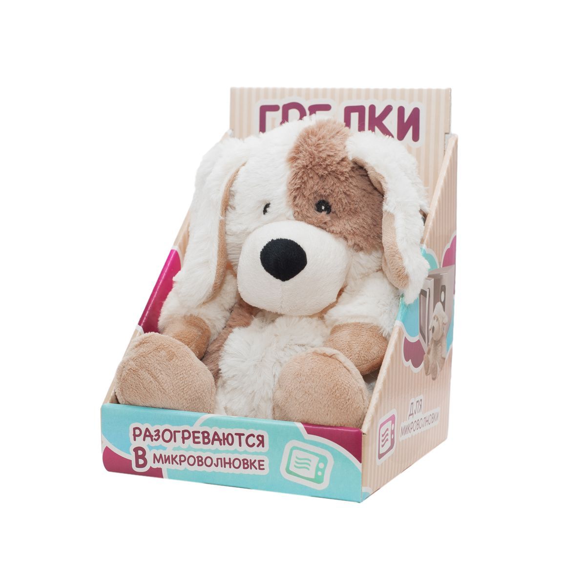 Пинкл (Pinkl) | Игрушка-грелка Песик | Cozy Plush Microwaveable Soft Toy New Puppy Intelex