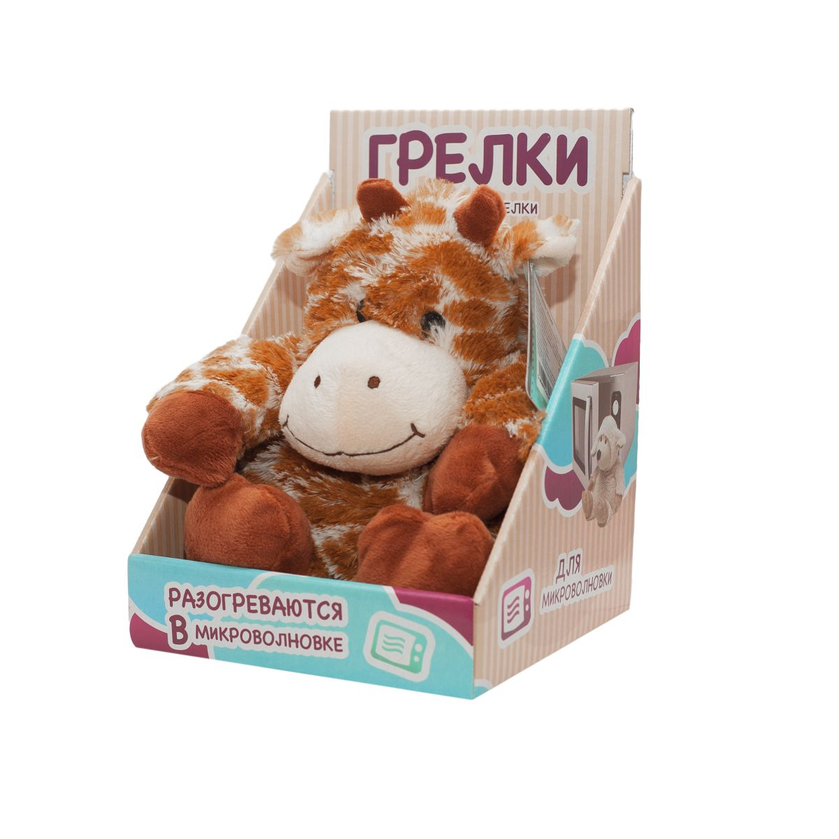 Пинкл (Pinkl) | Игрушка-грелка Жираф | Cozy Plush Microwaveable Soft Toy Giraffe Intelex