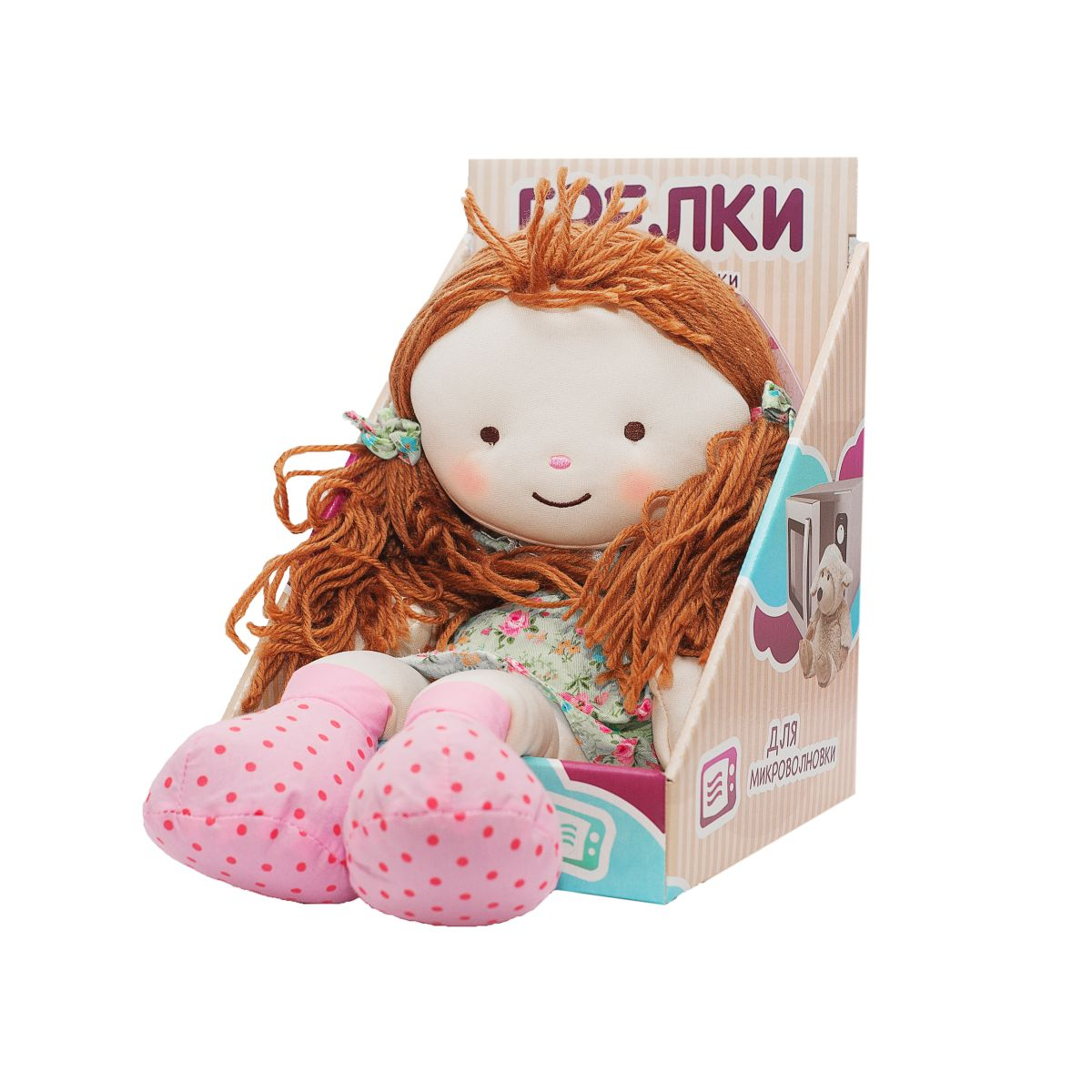 Пинкл (Pinkl) | Кукла-грелка Элли | Ellie Warmheart Heatable Rag Doll