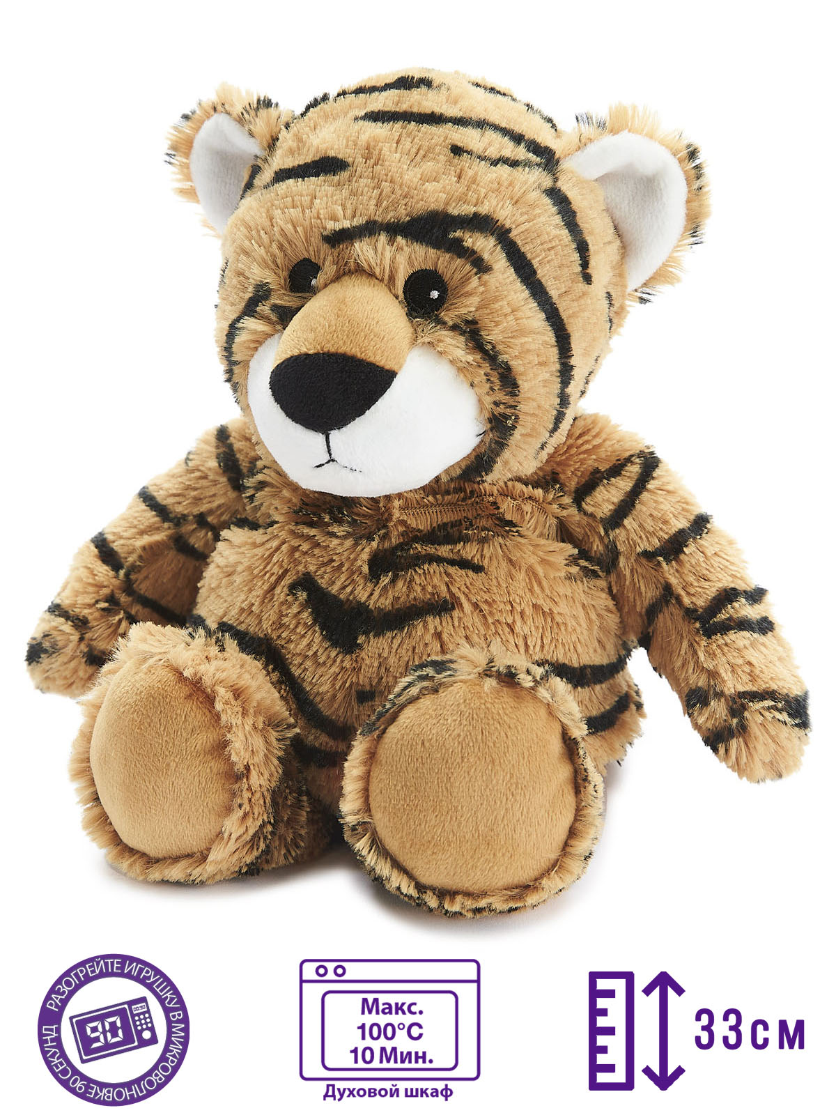 Пинкл (Pinkl) | Игрушка-грелка Тигр  | Intelex Warmies Cozy Plush Tiger