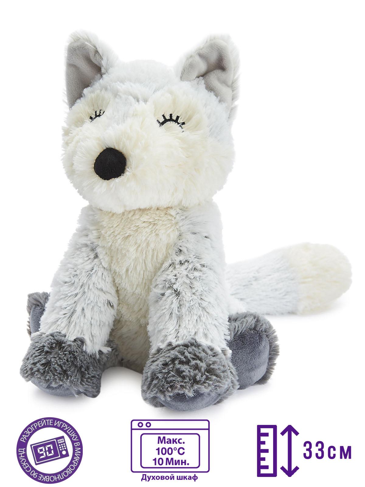 Пинкл (Pinkl) | Игрушка-грелка Marshmallow Лиса | Intelex Warmies Cozy Plush Marshmallow Fox